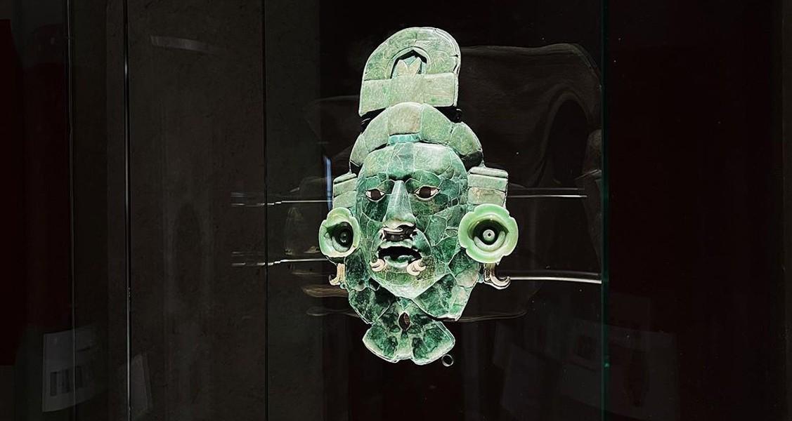 La misteriosa Mascara de Calakmul
